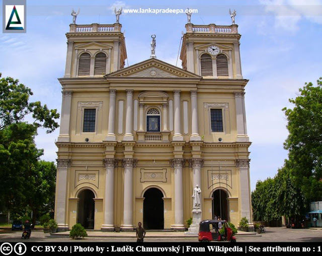 Saint Mary's Church, Negombo