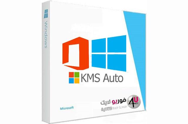 KMS-Auto