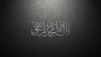 Murnikanlah Tauhidmu Demi Meraih Al-Jannah (Surga)