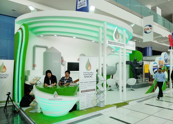 Image Attribute: SNOC's stall at Abu Dhabi International Petroleum Exhibition and Conference (ADIPEC) 2018, Abu Dhabi, UAE / Source: Gulf Intelligence