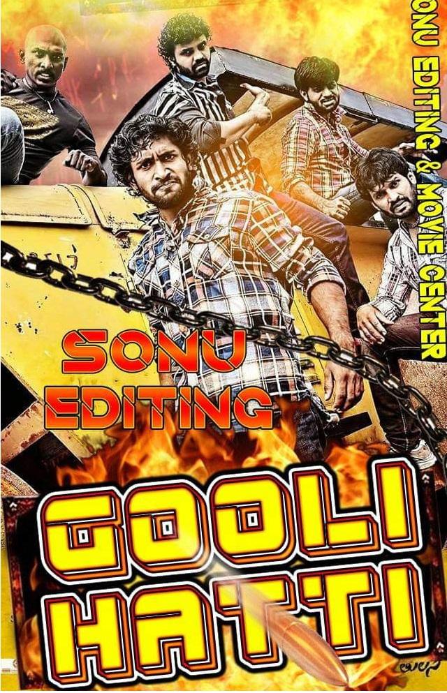 Goolihatti (2018) Hindi Dubbed 300MB HDRip 480p