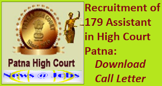 download+call+letter+patna+high+court