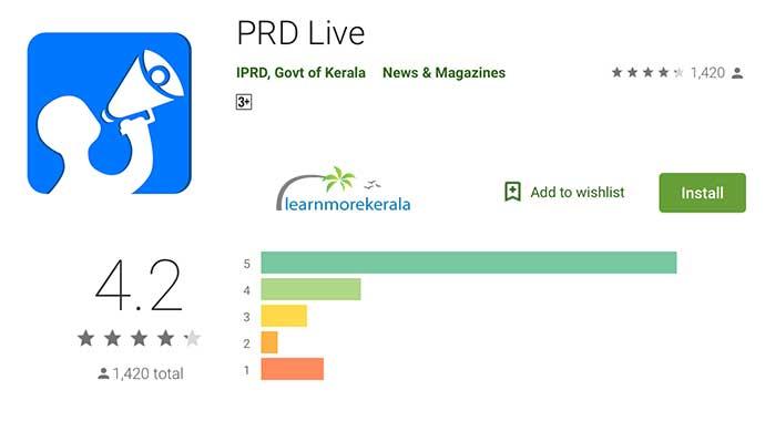 PRD Live App 2019 Download