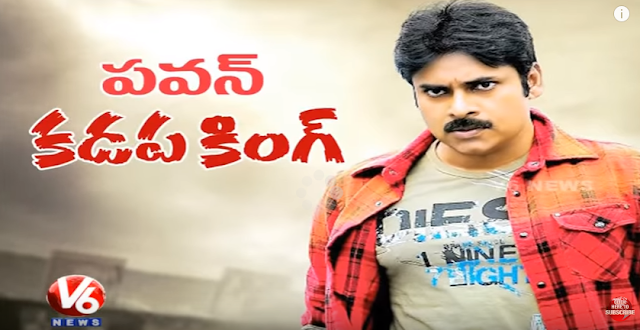 Pawan kalyan SJ Surya film titled as Kadapa King  Tollywood Gossips