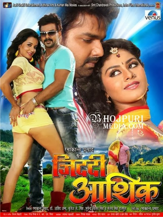 Ziddi Aashiq 2013 Bhojpuri album Download Mp3 Song - Sunidhi
