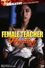 Onna kyôshi-gari 1982 Female Teacher Hunting