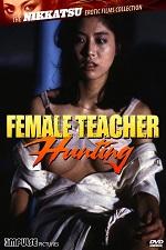 Onna kyôshi-gari 1982 Female Teacher Hunting