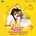 Audio: Diamond Platnumz Ft. Tiwa Savage - Fire | Download