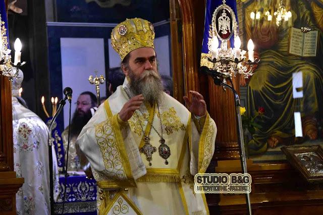 Ένωση Θεολόγων Νομού Αργολίδος: Εις Πολλά Έτη Δέσποτα ΑΞΙΟΣ