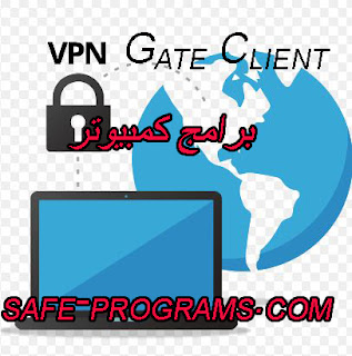 vpn gate client تحميل