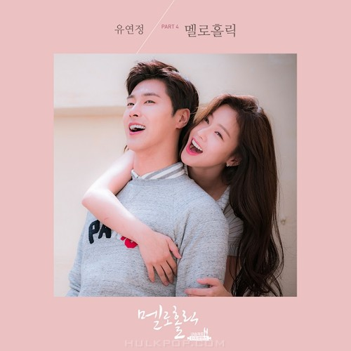 Yoo Yeon Jung (Cosmic Girls) – Meloholic OST Part.4
