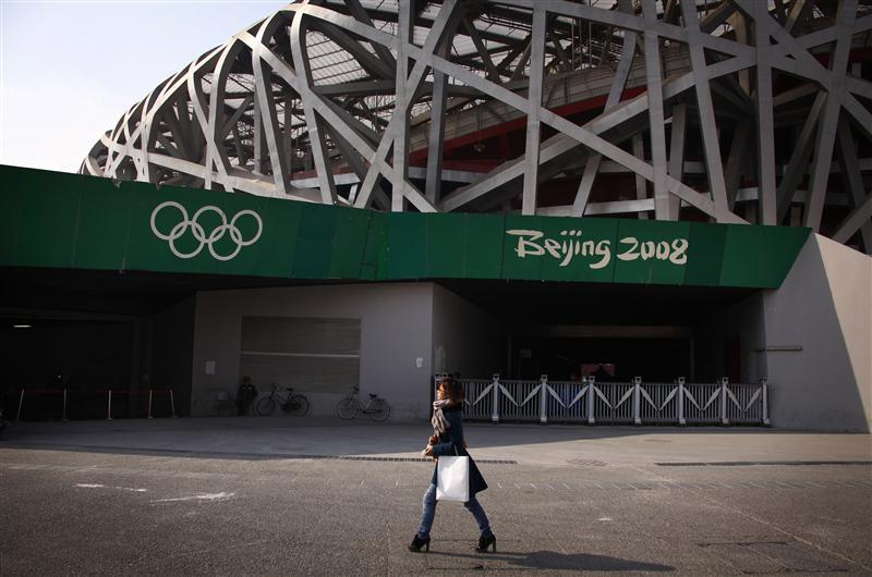 Deserted Places Beijings Abandoned Olympic Venues - 30 haunting images abandoned olympic venues