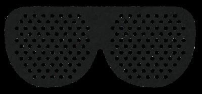 ピンホールメガネのイラスト(正面から)