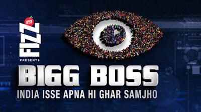 Bigg Boss Guests