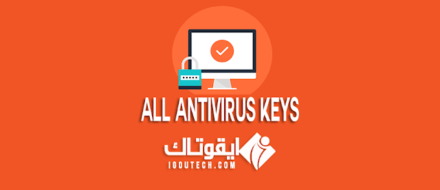 All antivirus Keys 2019 IGOUTECH
