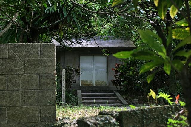苗代大屋の屋敷跡の写真