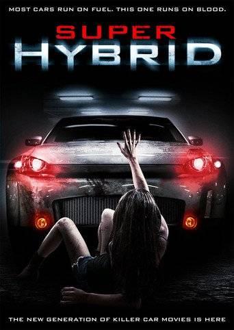 Super Hybrid (2010) ταινιες online seires oipeirates greek subs