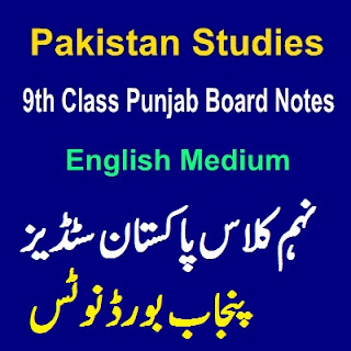 Ninth Class Notes Pakistan Studies English Medium all Punjab board
