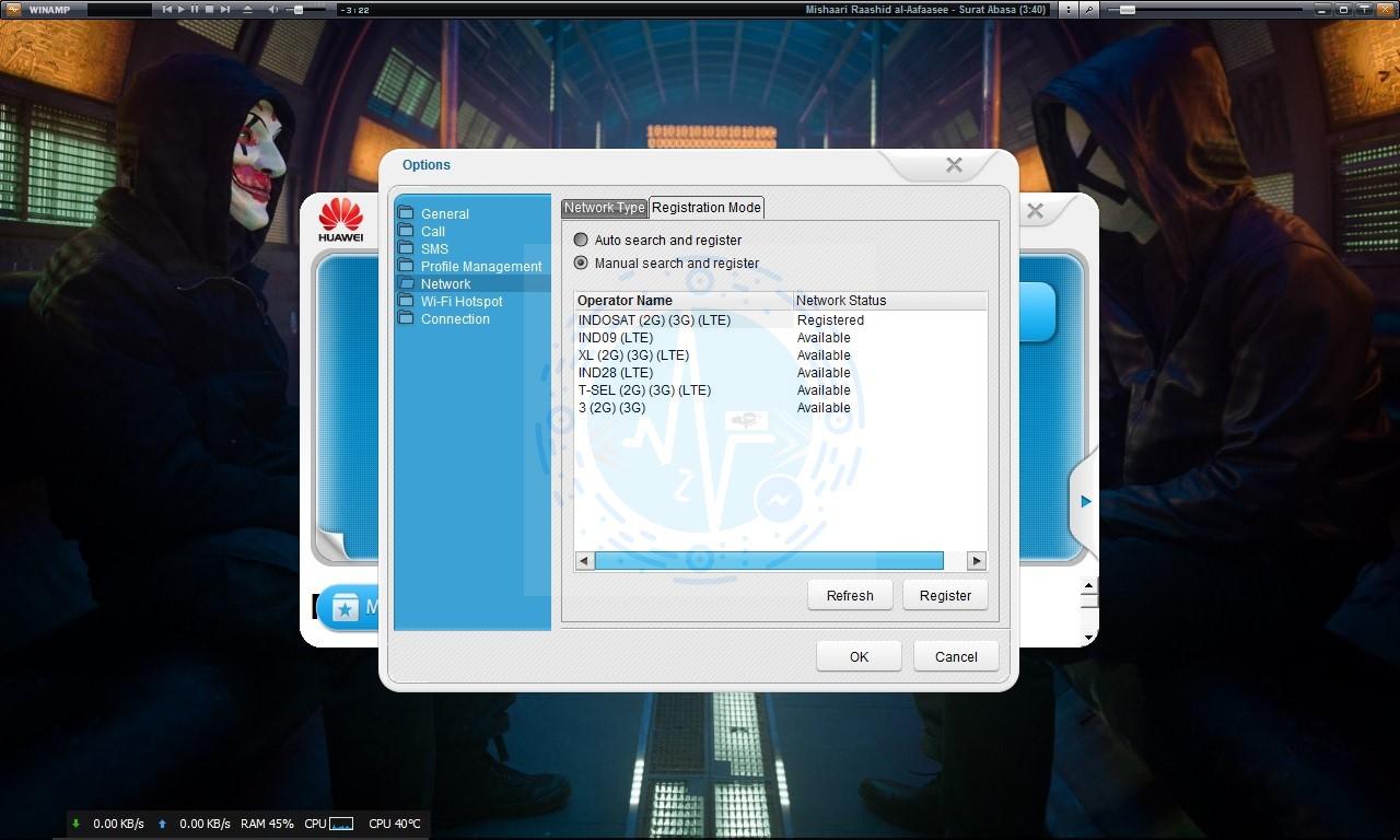 E3372h firmware manual
