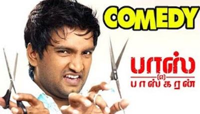 Tamil Comedy | Boss Engira Baskaran Full Movie comedy scenes | Santhanam Comedy scenes Volume 1