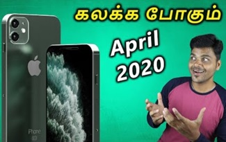 Top 5+ Best Upcoming Mobile Phones in April 2020