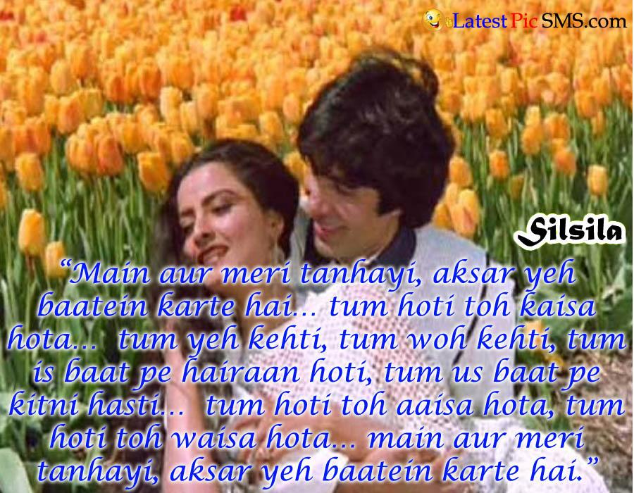 Silsila amitabh bachhan dialogue - Bollywood Love Dialogues in Hindi for Whatsapp and Facebook