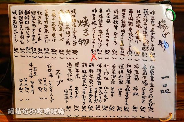 14311200 1085343664852211 2741032866549036656 o - 日本料理|仁串屋日式炸串專門店