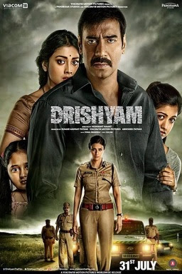 Drishyam (2015) watch full hindi movie
