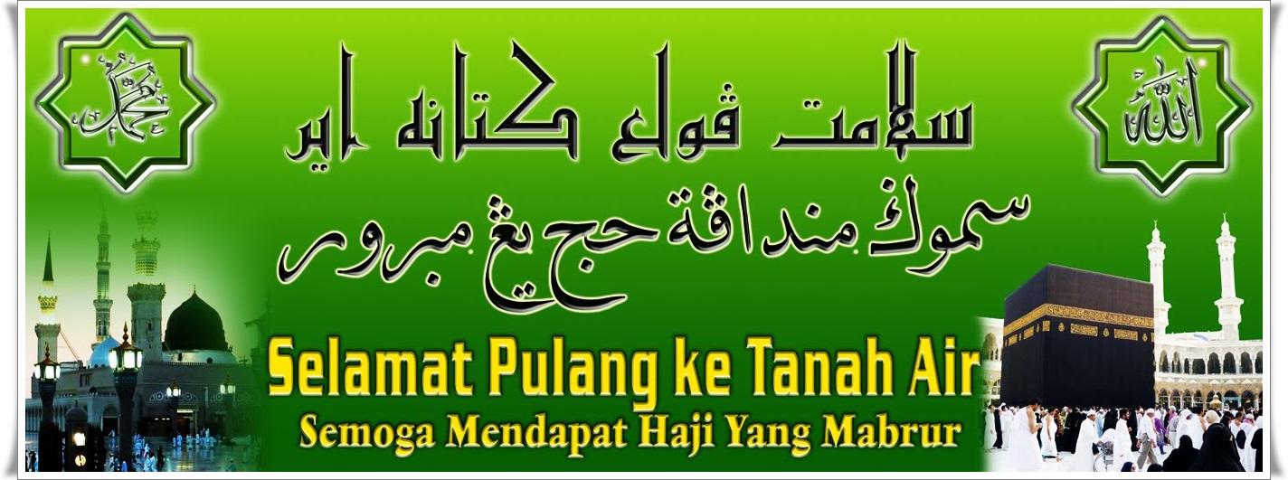 contoh gambar banner ucapan selamat datang haji dari tanah suci