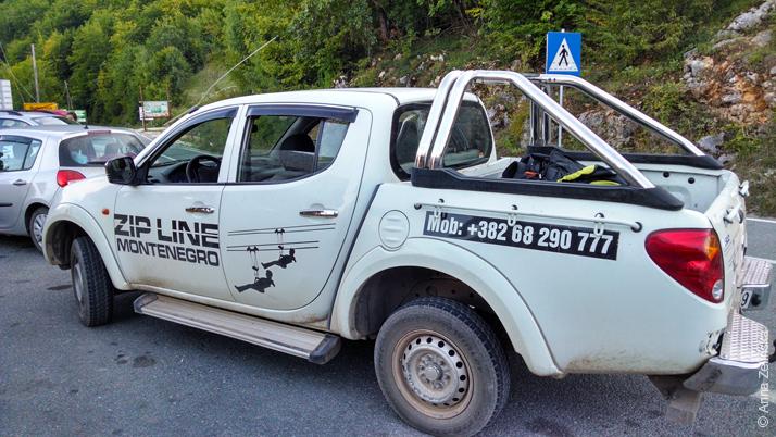 Пикап фирмы Zip Line Montenegro