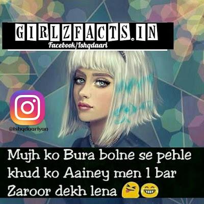Single rehna bhi ek talent hai images