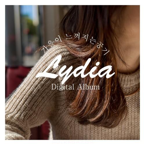 Lydia – 가을이 느껴지는 공기 – Single
