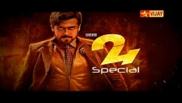 Watch 24 Movie Special Show 08th May 2016 Vijay TV 08-05-2016 Full Program Show Youtube HD Watch Online Free Download