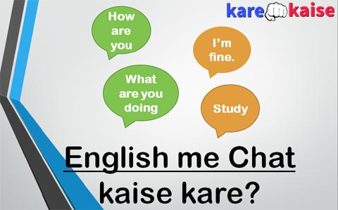 english-me-chat-kaise-kare