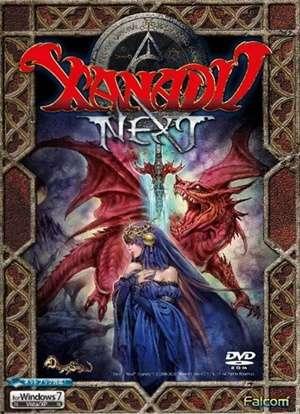 Xanadu Next PC Full