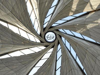 Свод купола Дома Поклонения Бахаи в Чили