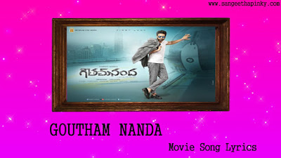 goutham-nanda-telugu-movie-songs-lyrics