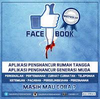 Nasehat Bagi Pengguna Jejaring Sosial / Media Sosial (Sosmed)