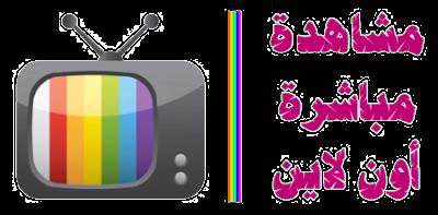 فيلم Steamboy مترجم عربي تحميل + مشاهدة اون لاين