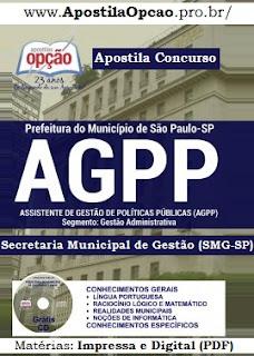 Apostila Concurso SMG-SP 2016 Gestão Administrativa da Prefeitura de São Paulo-SP