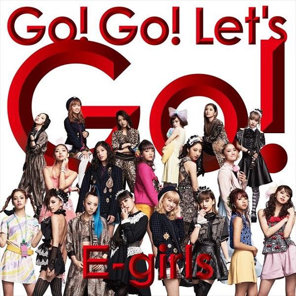 E-girls (イーガールズ) – ボン・ボヤージュ (Bon Voyage) Lyrics 歌詞  Single: Go! Go! Let's Go! Lyricist: 小竹正人 Composer: Mats Lie Skare・Lisa Desmond・Maria Marcus Release date: 2016/11/30 Language: Japanese  E-girls – ボン・ボヤージュ KANJI LYRICS  Ah…Ah…ボン・ボヤージュ Foo… 「これから さあ 私たち何をしようか?」 そんなこと言い合って毎日会っていたね だけどもう 今日からは あなたはいなくなるの…ボン・ボヤージュ お揃いの時計あげる お揃いの未来を刻もう Don't cry Don't cry Don't cry 泣かないでよ Don't cry Don't cry Don't cry ほら時間よ Fly to your dream はじまりはいつだって 晴れ渡る青空 飛び立って行こう 新しい翼で さよならはいつだって 次に会う約束 交わすための コトバ(Time to go) ボン・ボヤージュ(Hey!) ボン・ボヤージュ(Time to go) ボン・ボヤージュ(Hey!) To your dream