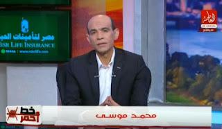 برنامج خط احمر حلقة 7-7-2017 مع محمد موسى
