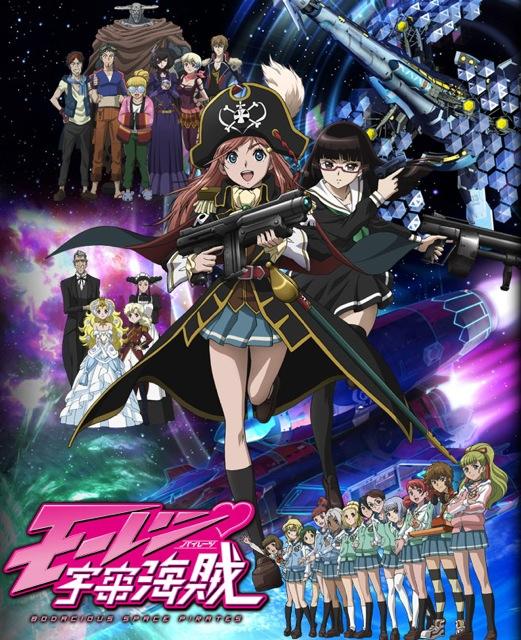 Gantz Yokai: Yuri No Boke 百合のボケ 〜百合が好きだ〜: Anime Review: Mouretsu Pirates