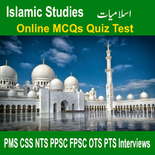 Islamic History Quiz Questions And Answers For Jobs Exams Tests PMS PPSC CSS NTS Interviews