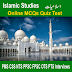 Basic Islamic Quiz General Knowledge Questions And Answers Test 12