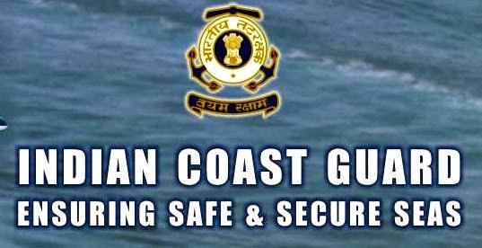 Indian Coast Guard Recruitment Notification Batch 1/2017