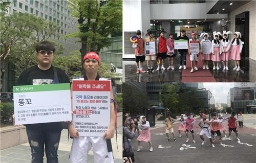 Gagman Yoo Se Yoon protests against the ban on his song 'My Anus is Strong'
