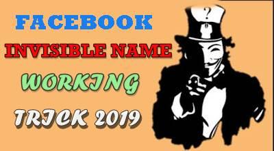 Facebook Par Invisible Name ID Kaise Banaye   facebook trick 2019