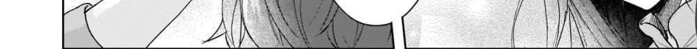 อ่านการ์ตูน Skill Daidokoro Shoukan wa Sugoi! Isekai de Gohan Tsukutte Point Tamemasu ตอนที่ 8 หน้าที่ 144