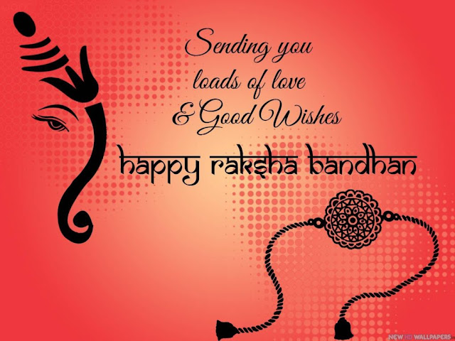 Happy Raksha Bandhan 2017 Quotes